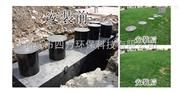 清同城市生活污水处理设备