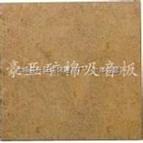 """供应【美露达】矿棉吸音板︱瑧雪︱系列 """"江西九江""""报价"""