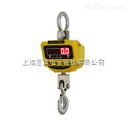 20吨无线吊秤(5吨吊钩秤)磅单打印电子吊秤-N