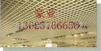 """供应【美露达】矿棉吸音板︱瑧雪︱系列 """"云南曲靖""""报价"""