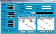 电子地秤称重自动记录数据管理软件,电子地秤称重自动存储数据管理软件