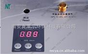 江苏常州安利专用甲醛检测仪|逸新净化器专用检测仪