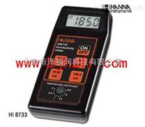 HI8733 便攜式電導率測定儀