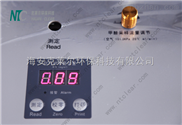 江苏Amway甲醛检测仪室内空气检测仪