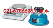 SR-200g纺织秤,面料取样仪,纺织克重仪价格