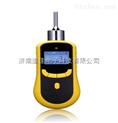 甲硫醇检测仪,泵吸式甲硫醇检测仪