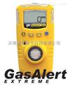GasAlertExtreme硫化氢检测仪