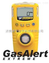 臭氧氣體檢測儀,便攜式臭氧氣體檢測儀