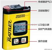 便携式煤气检测仪 便携式煤气报警器