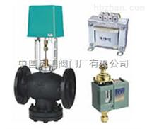 YC7201電動壓差平衡閥、電動壓差控製閥、旁通閥