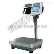 tcs-450*600mm不锈钢电子台秤