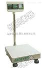 150公斤不锈钢电子台秤量程