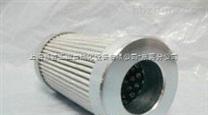 派克ATZ型回油过滤器 ATZ2XXXBPXL40V