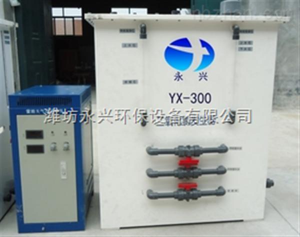 广西电解法二氧化氯发生器怎样安装 设计图