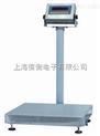 100公斤精度5克电流控制计量秤