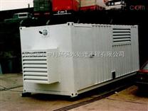 长乐印刷厂发电机噪声治理设备