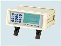 PC-3A激光粉塵測試儀 PM2.5檢測 大氣成分檢測