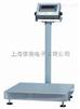 厂家直销 供应各种规格的 电子台秤
