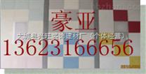 《美露达》矿棉吸音板 ————海南zui新报价@!@!