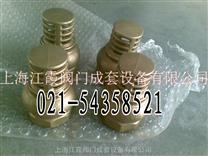 全铜水泵底阀