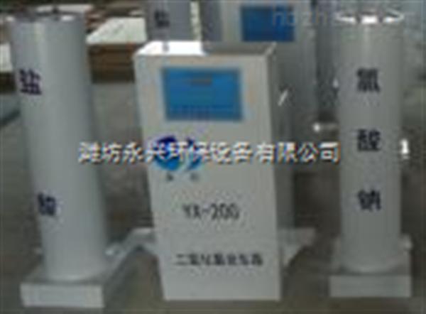 青海化学法二氧化氯发生器加药装置