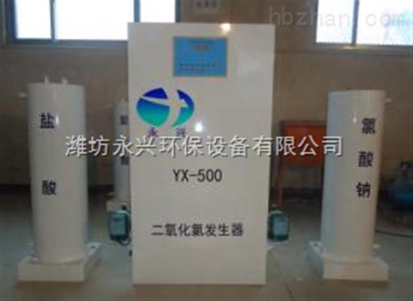 湖南二氧化氯发生器加药装置 使用原料