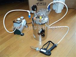 国产喷枪压力罐清洗系统(清洁度检测制样专用)MSQ090600 MSQ00601 MSQ090602