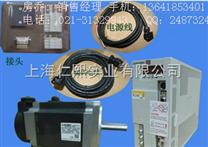 三菱各类型产品代理MR-J2S-T20-FC
