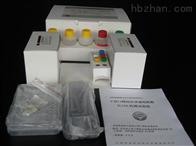 鸡脂多糖/内毒素检测试剂盒