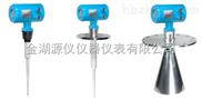 導波雷達液位變送器-導波雷達液位變送器生產企業