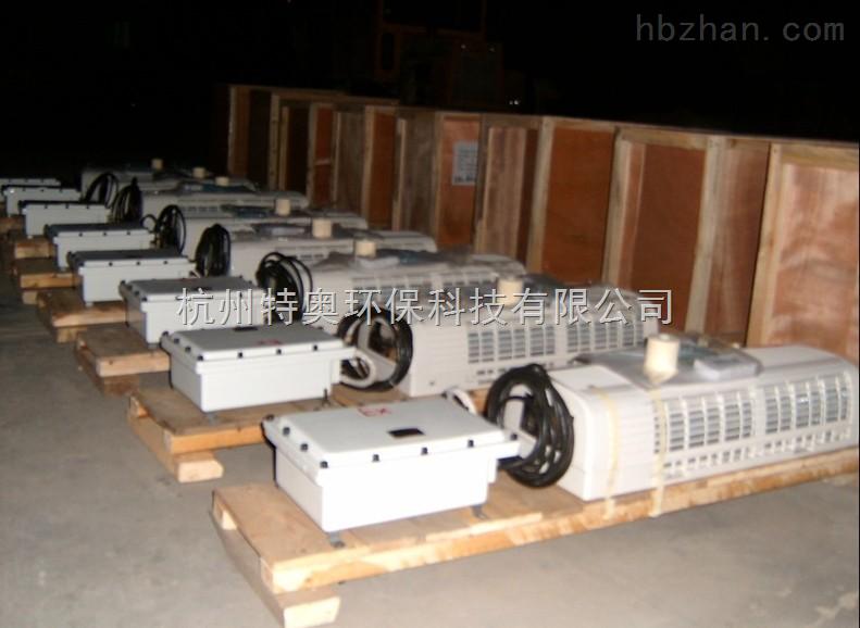 扬州工业防爆空调