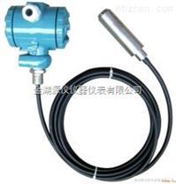 高温型液位变送器,高温型液位变送器厂家