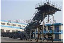 青海刮板撈渣機廠家供應