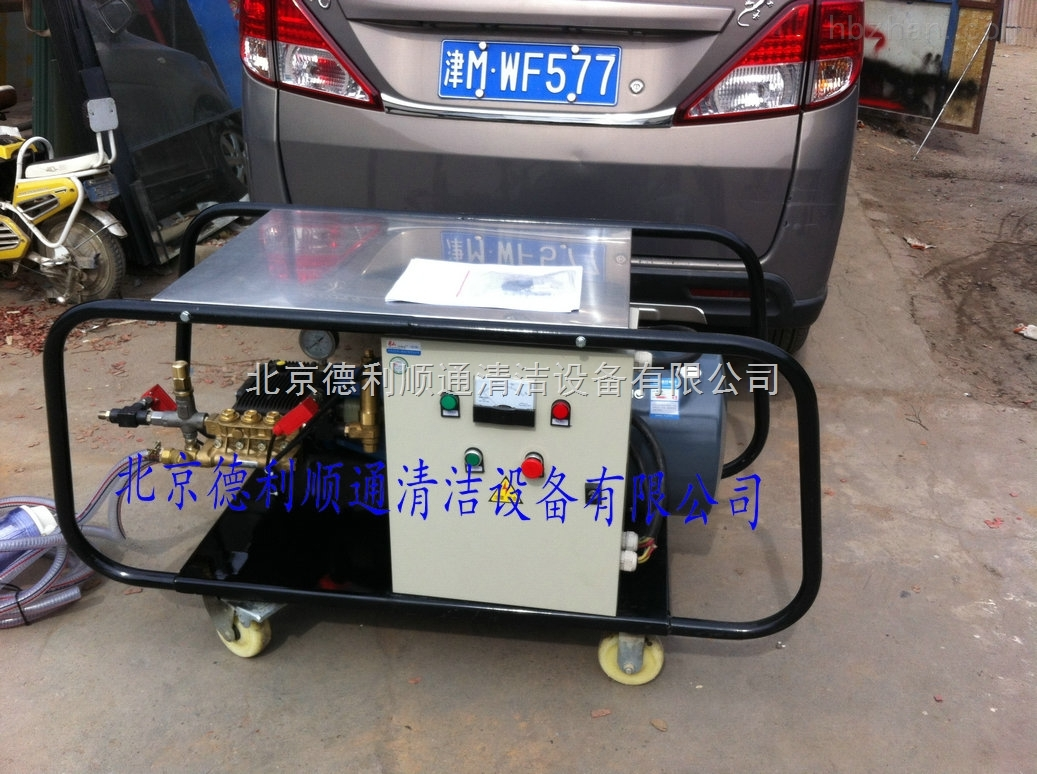 DL3521A-挖掘机专用高压清洗机
