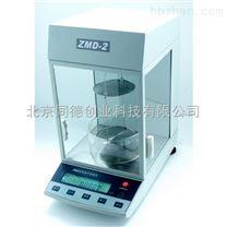 自動密度儀比重儀ZMD-2