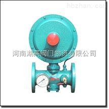 RTZ-F型调压器