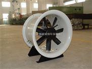 鄂爾多斯防腐防爆軸流風機 玻璃鋼軸流風機