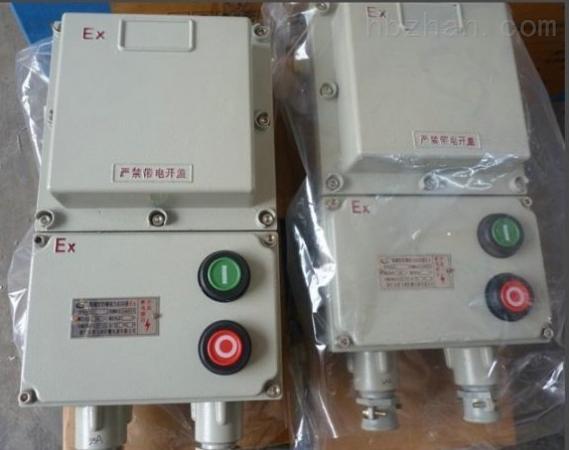 bqc53控制电动机防爆磁力启动器厂家