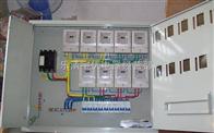 住宅配电箱