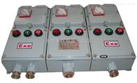 塑壳断路器带隔离功能
