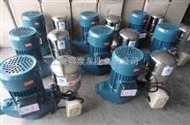 家庭用水增压泵GZ自来水管道增压泵