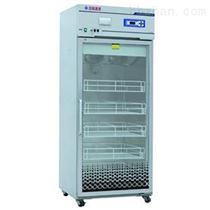 XC-268A1L中科美菱血液冷藏箱
