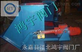 QFC-III四通分料阀