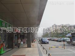 室外商业中心快速降温系统