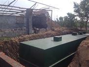 长沙医院污水处理设备厂家/长沙一体化污水处理设备/地埋一体化设备
