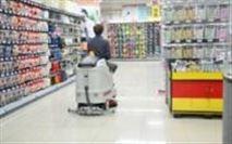 电瓶式驾驶式洗地机