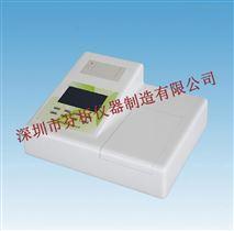 水產品甲醛快速測定儀