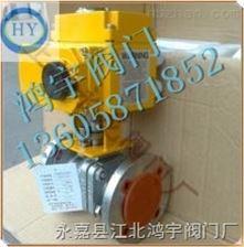Q941F电动浮动硬密封球阀