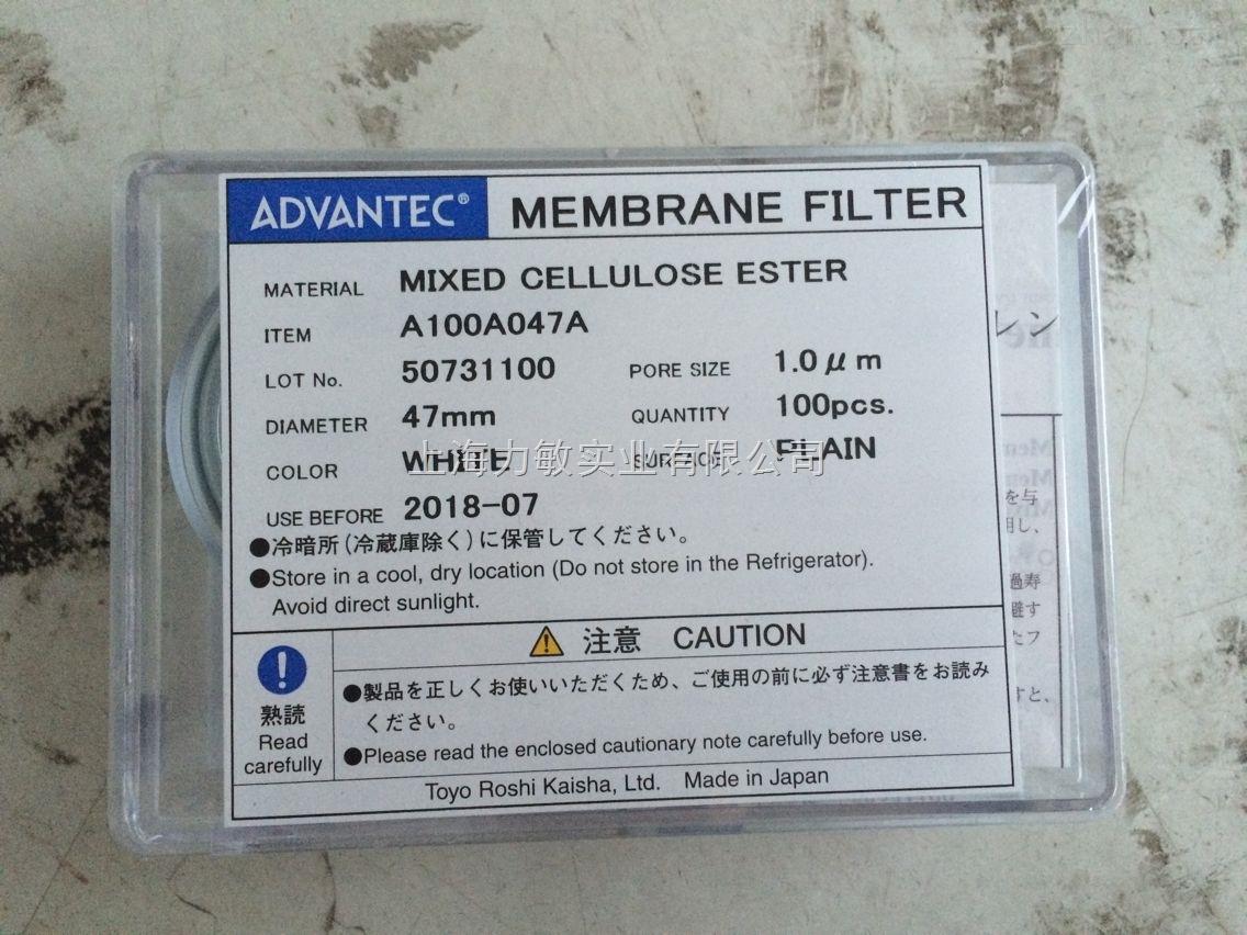 advantec混合纤维素过滤膜1um|47mm代理商