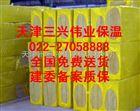 B1级酚醛板挤塑板真金板热固性聚苯板聚氨酯板 岩棉板